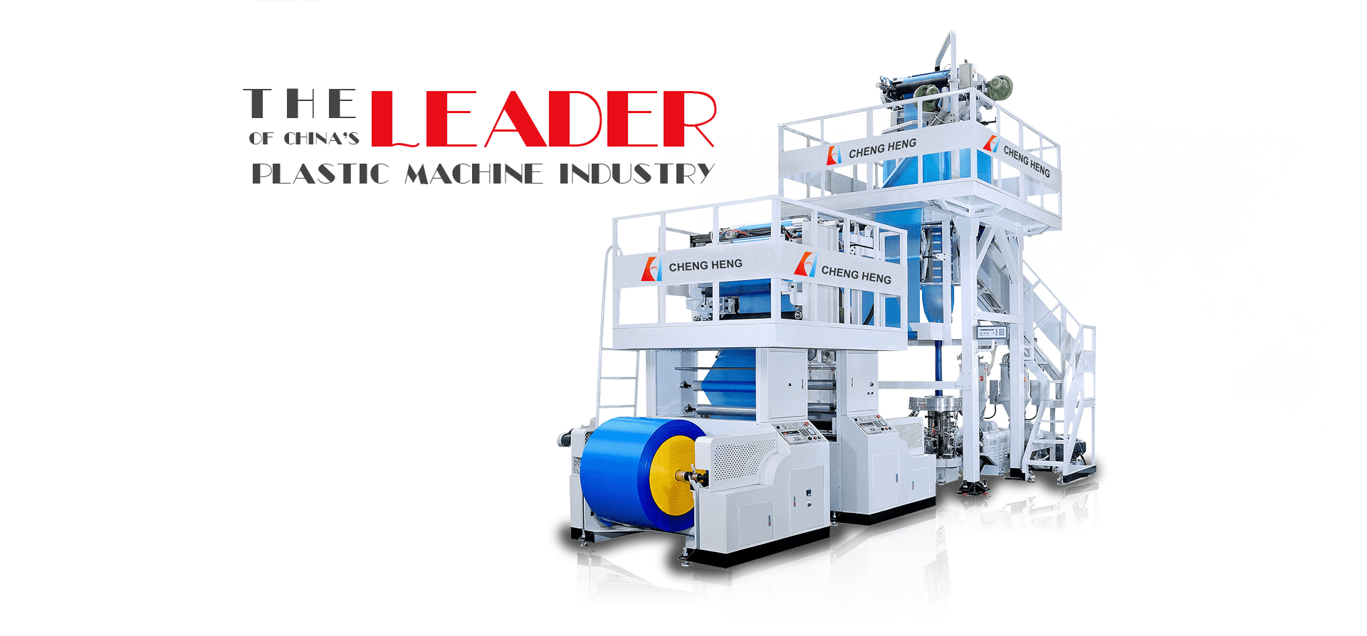 The Leader Of China Plastic Machine Industry