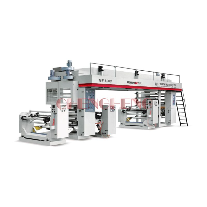 Chfh-B Series Dry Compound Machine